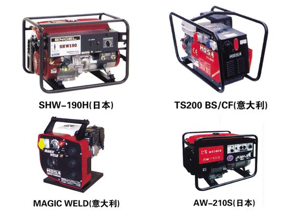 汽油发电、电焊两用机