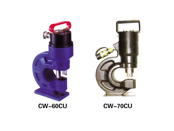 液压母线冲孔机(美国)